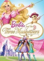 Барби три мушкетера смотреть онлайн мультфильм скачать